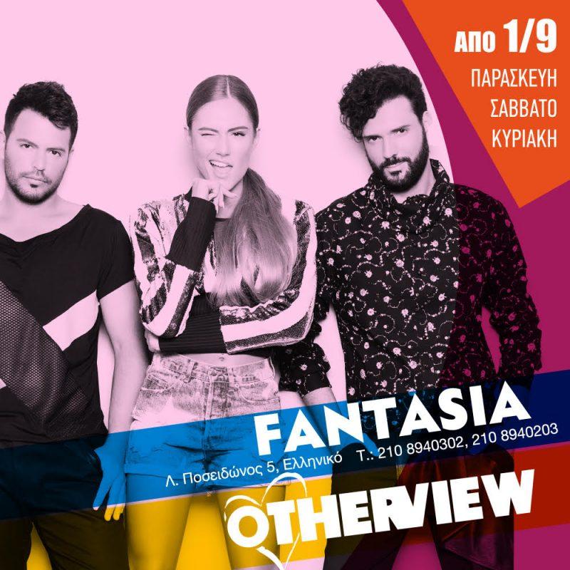 Ο Κωνσταντίνος Αργυρός στο Fantasia
