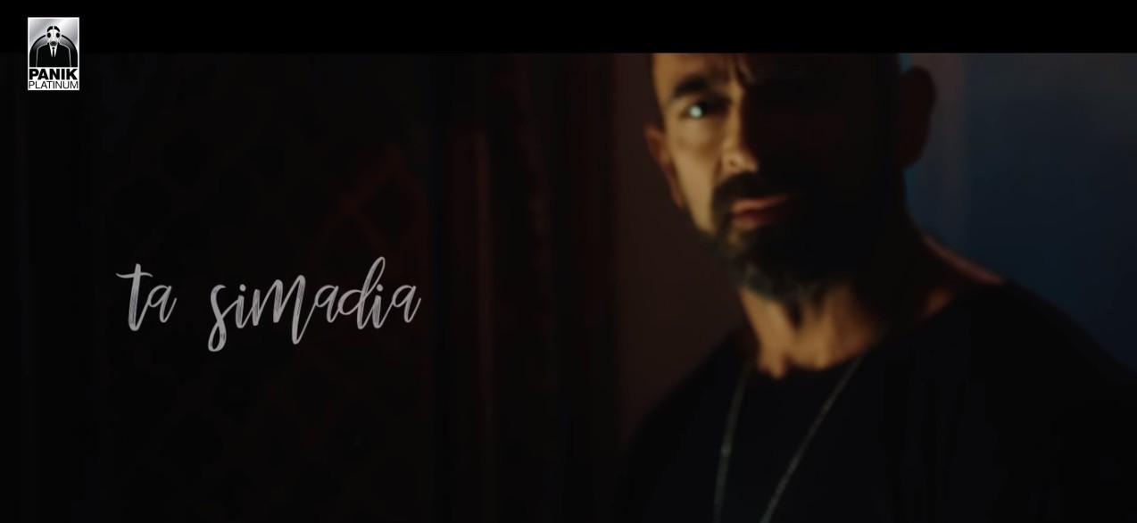 BO feat. Γεωργία Βρανά - Τα Σημάδια