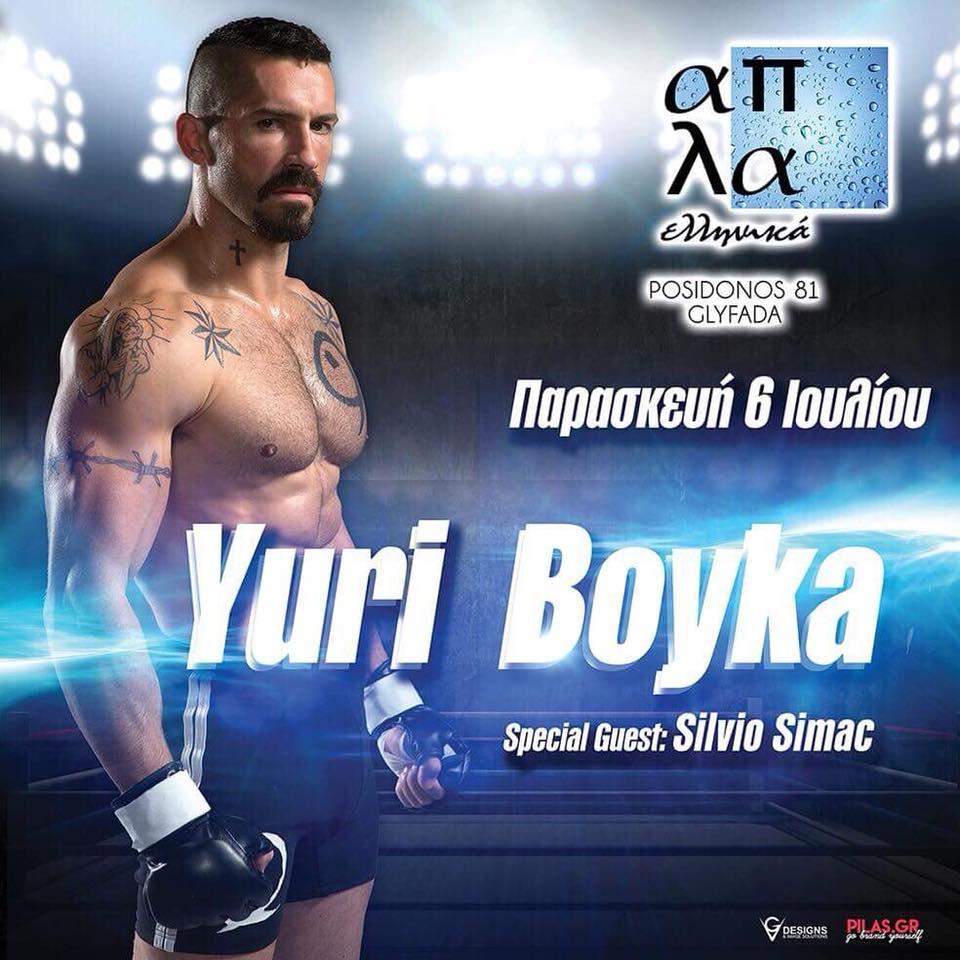 Ο Yuri Boyka στο Απλά Ελληνικά