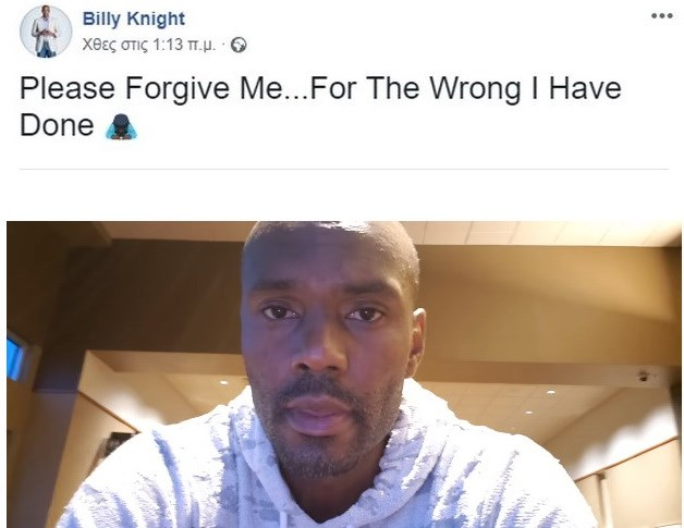 Αυτοκτόνησε ο μπασκετμπολίστας Billy Knight