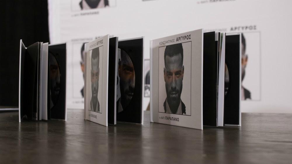 Σαρώνει ο νέος δίσκος του Κωνσταντίνου Αργυρού