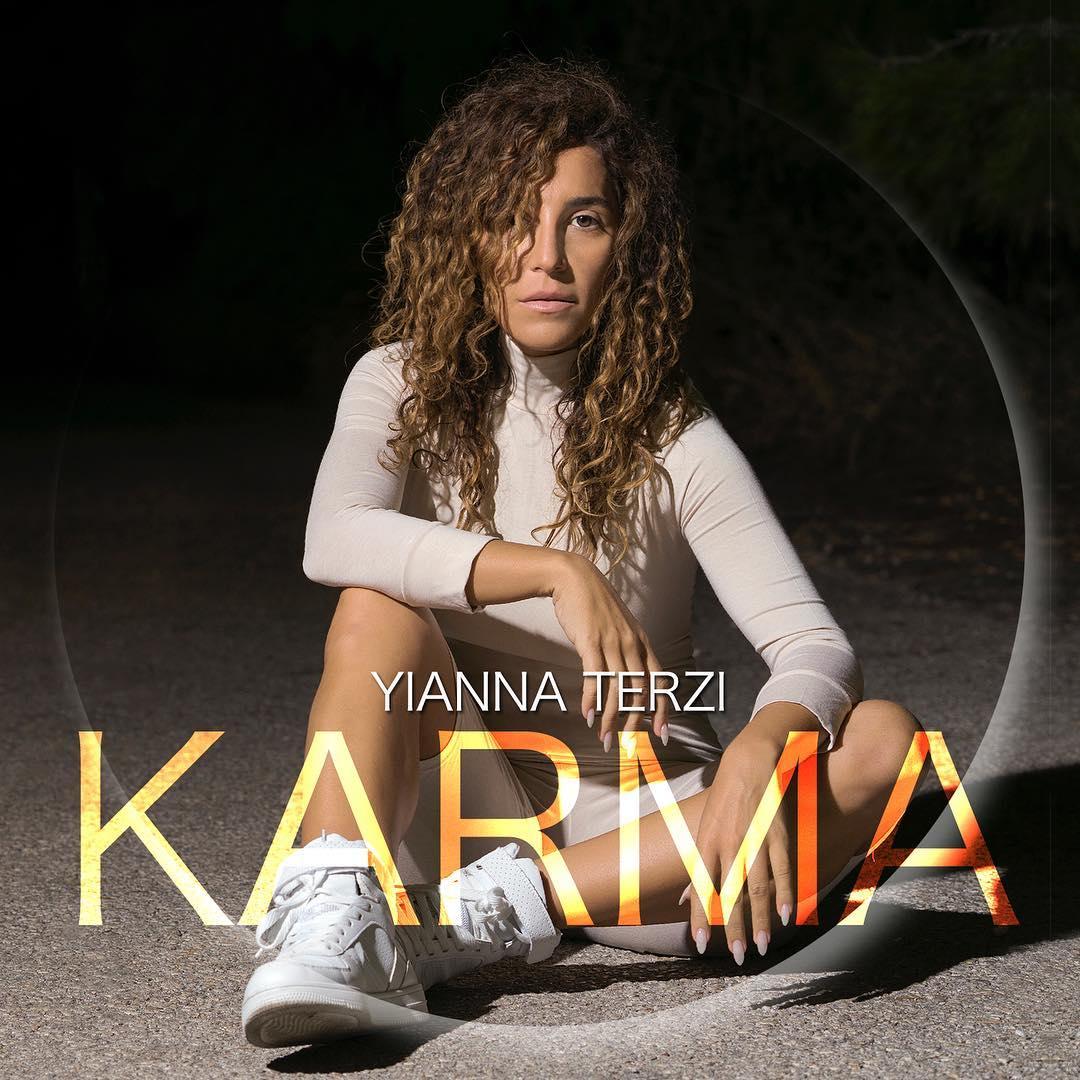 Γιάννα Τερζή - Κάρμα
