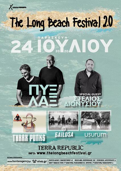 long beach festival 1
