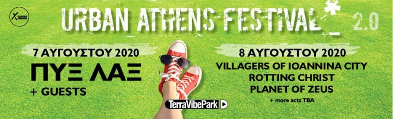 urban athens festival 7-8AUG