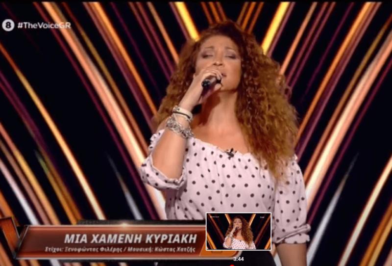 Ioanna Koutalidou Kuriaki